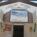 Great Hostel in Eilat